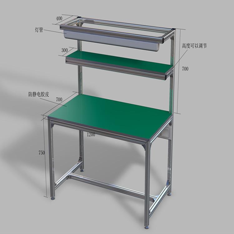 铝型材工作台订做